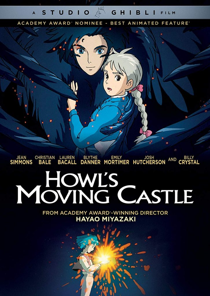 Howl's Moving Castle DVD cover.